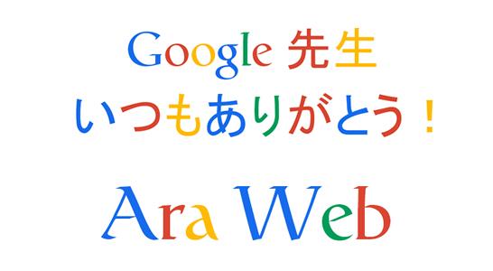 日本語対応の オープンソースの美しい フォント Noto Sans CJK が出来たらしい