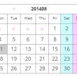 WordPress カレンダー カスタマイズ