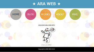 ARA WEB Site