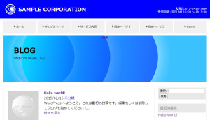 WordPress ブログ