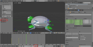 Blender アニメーション キーフレームの作成