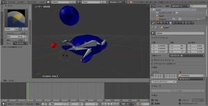 Blender 目のボーン 完全に球で回転