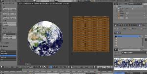 blender 地球 UVマップ