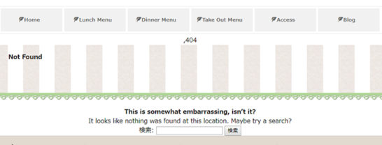 Wordpress 自作フォーム 2(注意点とエラー:This is somewhat embarrassing, isn't it? など)